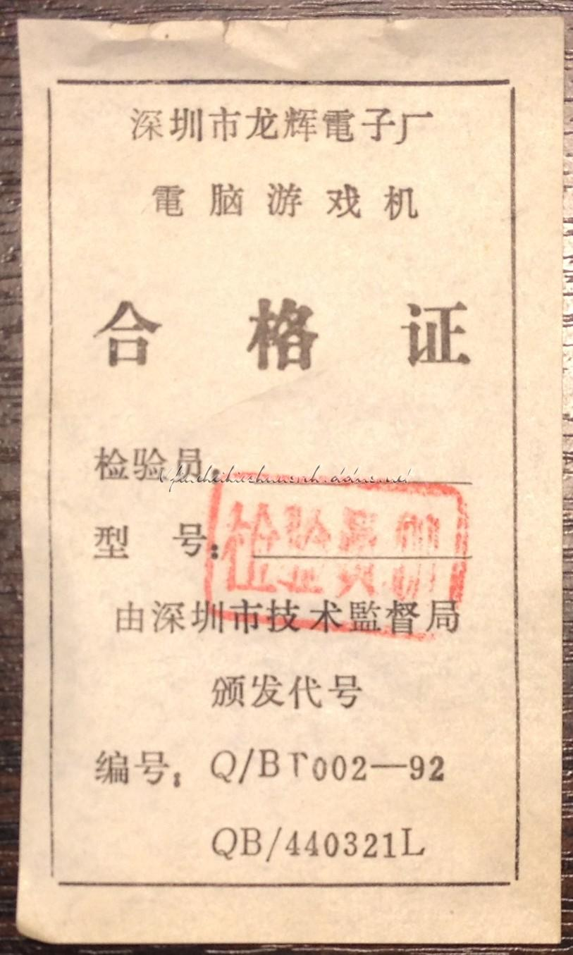 2016-04-10
